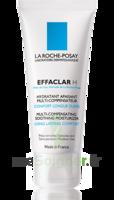Effaclar H Crème apaisante peau grasse 40ml à VILLEFONTAINE